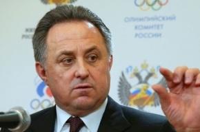 Мутко не видит шансов у российских легкоатлетов на участие в ОИ-2016