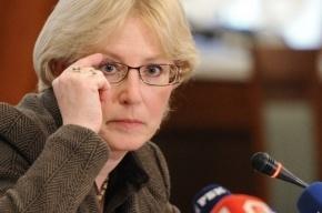 Скворцова считает «полной глупостью» политическое влияние на запрет Durex