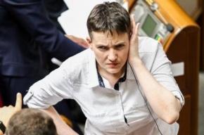 Савченко ответила на обвинения в связи с ДНР и ЛНР
