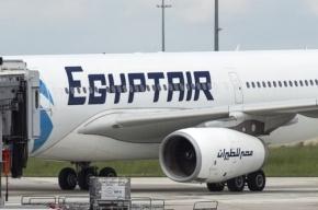 Самолет EgyptAir экстренно сел в Узбекистане после сообщения о бомбе