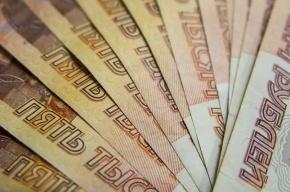 Долги по зарплатам в России составили 4 млрд рублей