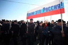 Санкции против Крыма продлили ещё на год