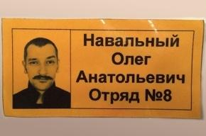 Брат Навального получил три новых взыскания накануне УДО