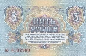 Должница из Оренбурга хотела заплатить за услуги ЖКХ советскими деньгами