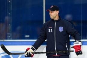 Зубов ушел с поста главного тренера СКА