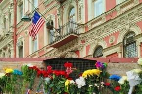 Память жертв теракта в Орландо почтили у консульства США