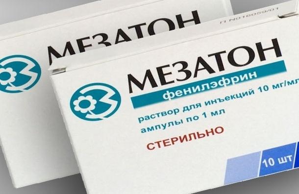 Украина перестала поставлять в Россию жизненно важное лекарство