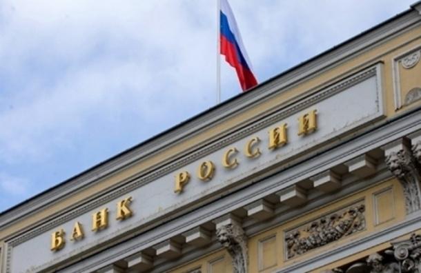 Банк России впервые в 2016 году снизил ключевую ставку