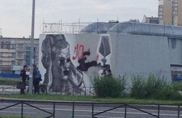 Граффити Буданова вПетербурге залили черной краской