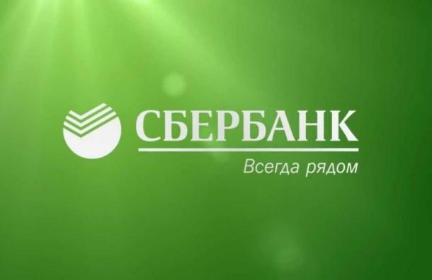 Сбербанк запускает летнюю акцию по потребительским кредитам