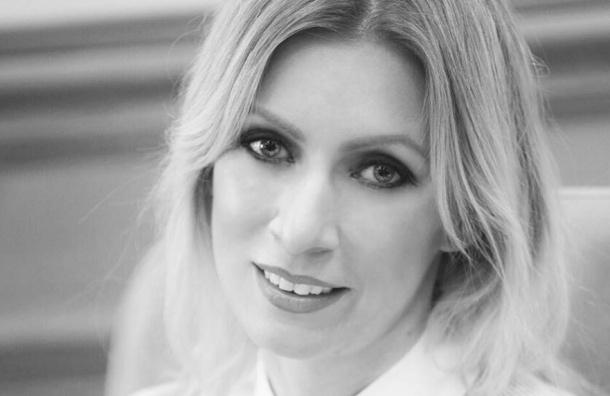 Мария Захарова стала «звездной вожатой» в Артеке