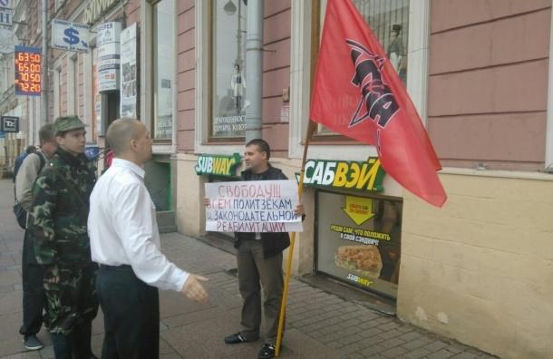 Активисты не дали НОД сорвать акцию поддержки политзаключенных