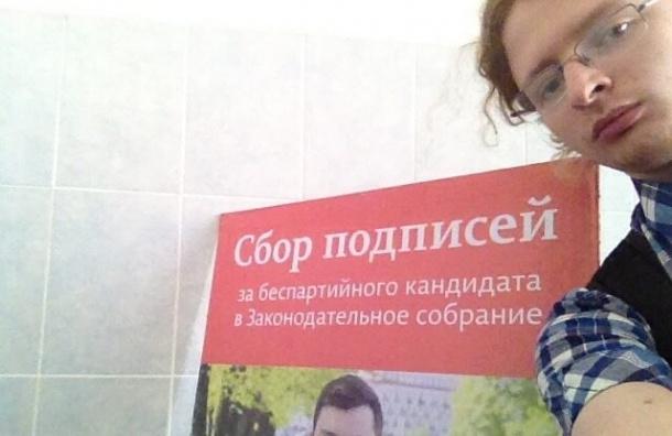 Полиция задержала очередного сборщика подписей кандидата «Открытой России»