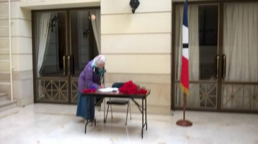 франция 3 галя