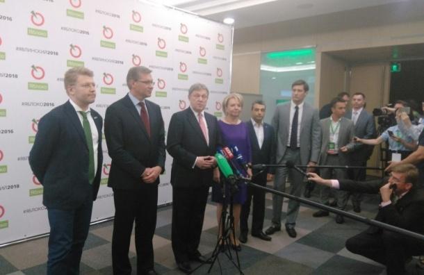 «Яблоко» назвало кандидатов по одномандатным округам Петербурга