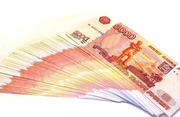 ЦБ России отозвал лицензии у банков «Стратегия» и «АББ»