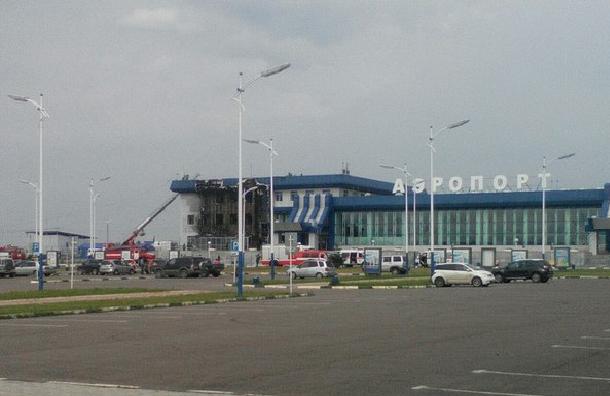 Аэропорт загорелся в Благовещенске