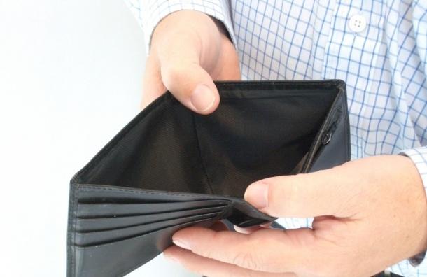 Минфин предупредил о невыплате зарплат в 2018 году в случае отсутствия реформ
