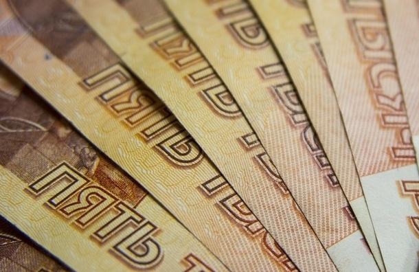 ЦБ России отозвал лицензию у «Арксбанка»