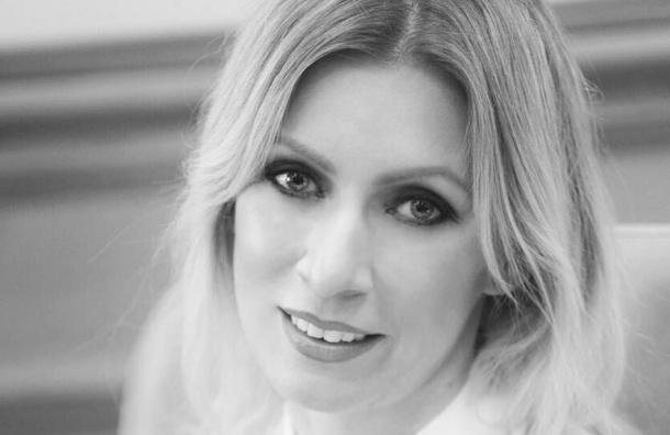 Мария Захарова прокомментировала слова министра обороны Польши о Волынской трагедии