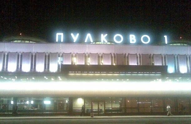 Рейс из Стамбула прибыл в Петербург с 14-часовой задержкой