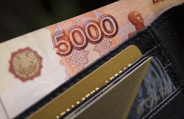 ЦБ России отозвал лицензию у ПЧРБ Банка