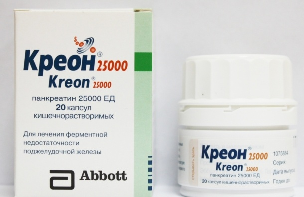 Росздравнадзор нашел на российском рынке поддельный «Креон»