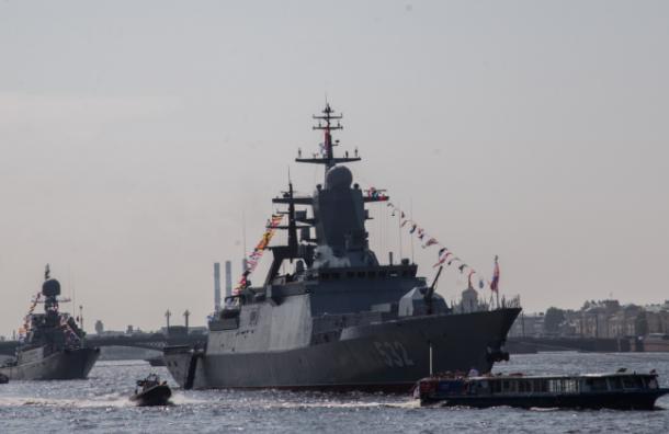 День ВМФ отмечают в Петербурге