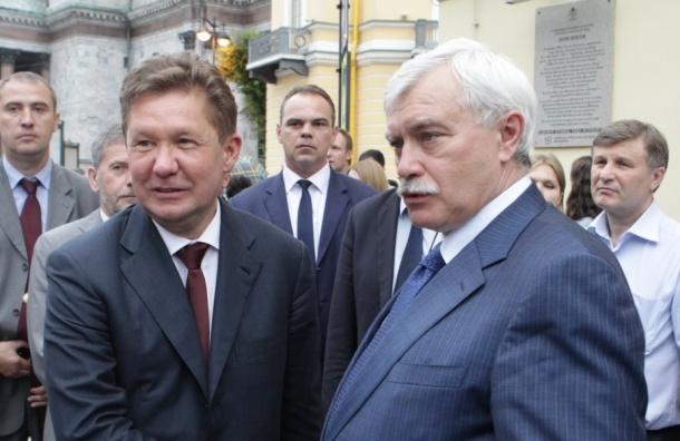 Полтавченко вручил главе «Газпрома» знак «За заботу о красоте города»