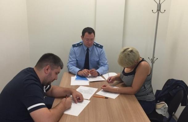 Прокуратура проводит проверку в Пулково в связи с задержкой рейсов в Бургас и Варну