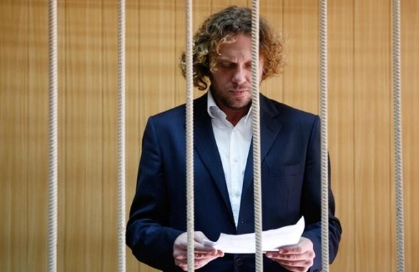 Генпрокуратура направила дело Полонского в суд