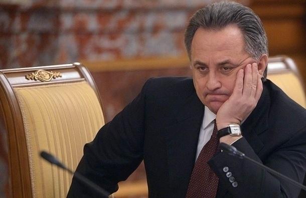 Мутко уволил упомянутых в докладе ВАДА чиновников