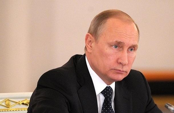 Путин отметил положительный настрой работников Администрации президента