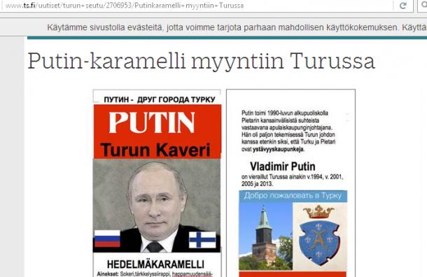 Конфеты с портретом Путина начали продавать в Финляндии