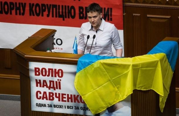 Савченко желает быть организатором новоиспеченной революции вУкраинском государстве
