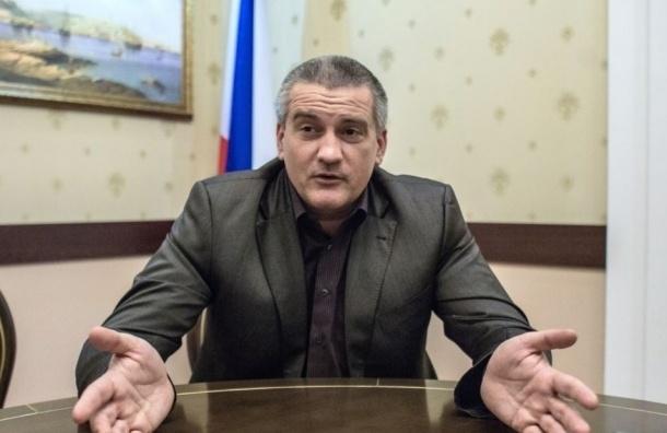 Аксенов назвал «декоммунизацию» Крыма от Google потаканием русофобии
