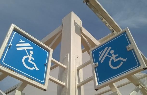 Полтавченко открыл пляж где смогут отдыхать инвалиды