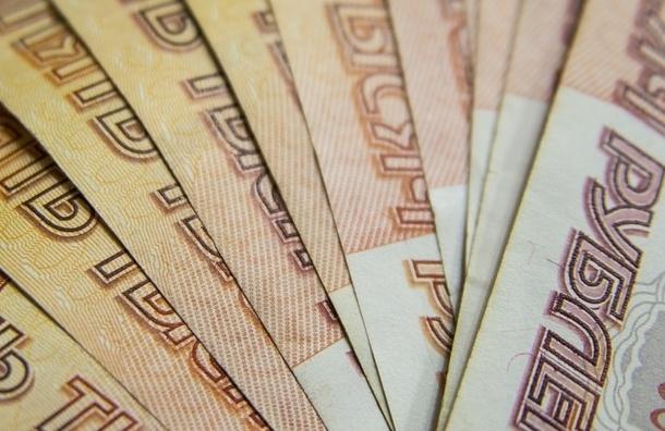 Банк России сохранил ключевую ставку на уровне 10,5%