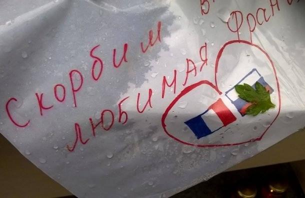 Петербуржцы несут цветы и игрушки к консульству Франции