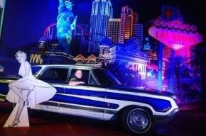 Выставка ретро-машин открылась в Петербурге