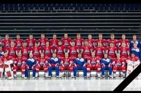 Родственники погибших хоккеистов