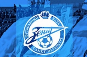 «Зенит» стал самым популярным клубом у россиян