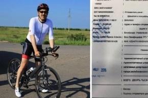 Премьеру Казахстана выписали штраф за велоезду по автомагистрали