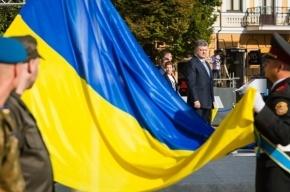 Украина будет отмечать «День сопротивления крымчан»