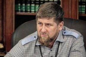 Рамзан Кадыров просит президента Турции выдать РФ террористов по списку