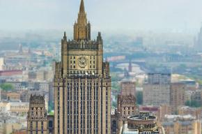 МИД РФ назвал санкции США косвенной поддержкой террористов