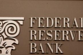ФРС США сохранила ключевую ставку на прежнем уровне