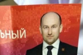 Писатель Стариков сделает избирателям миллиард россиян