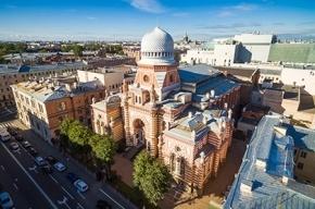 Петербургская синагога подарила студенту кошерное вино за пойманного покемона