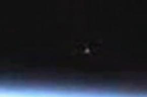 Камеры МКС «поймали» НЛО рядом с Землей